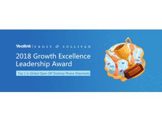 Yealink — глобальный лидер рынка по росту бренда